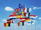 Туристические визы для путешествия по всей Европе