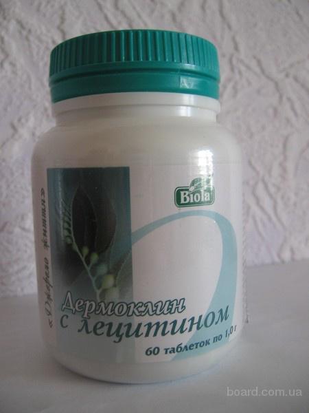 Дермоклин с лецитином