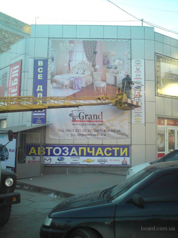 изготовление наружной рекламы г. Симферополь, Ялта, Крым.