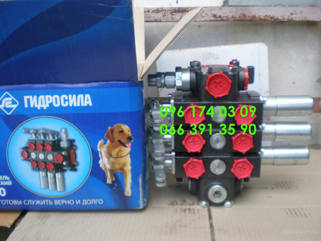 МТЗ Т-70 в Украине: продажа MT-3 Т-70, цена. Купить МТЗ Т.