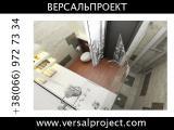 Эксклюзивный дизайн интерьера. Симферополь. Севастополь