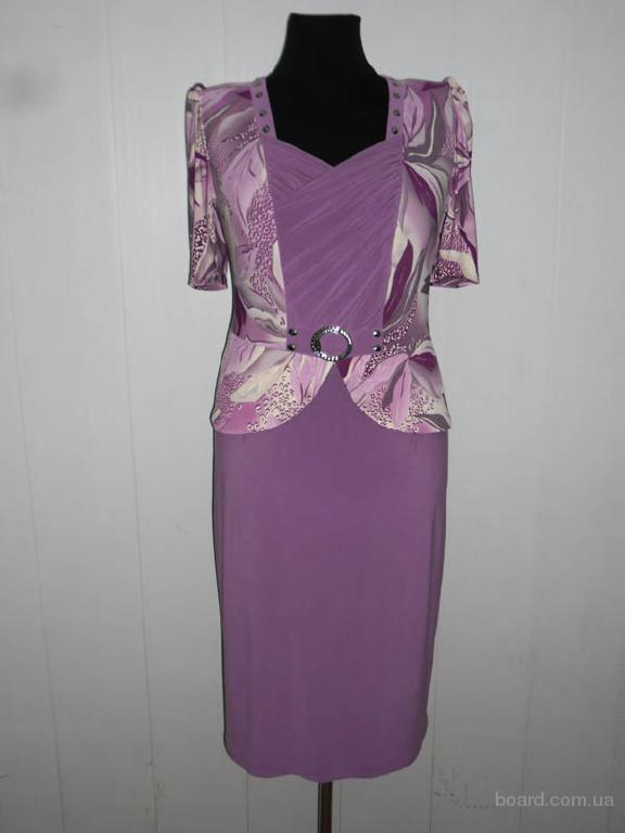купить, куплю) - Женская одежда на www