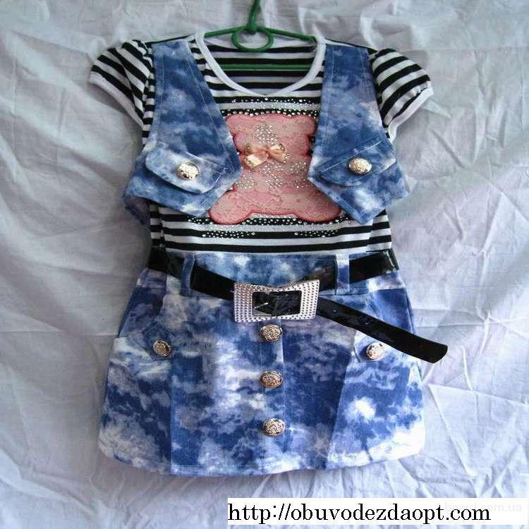 Детская одежда опт и розница по