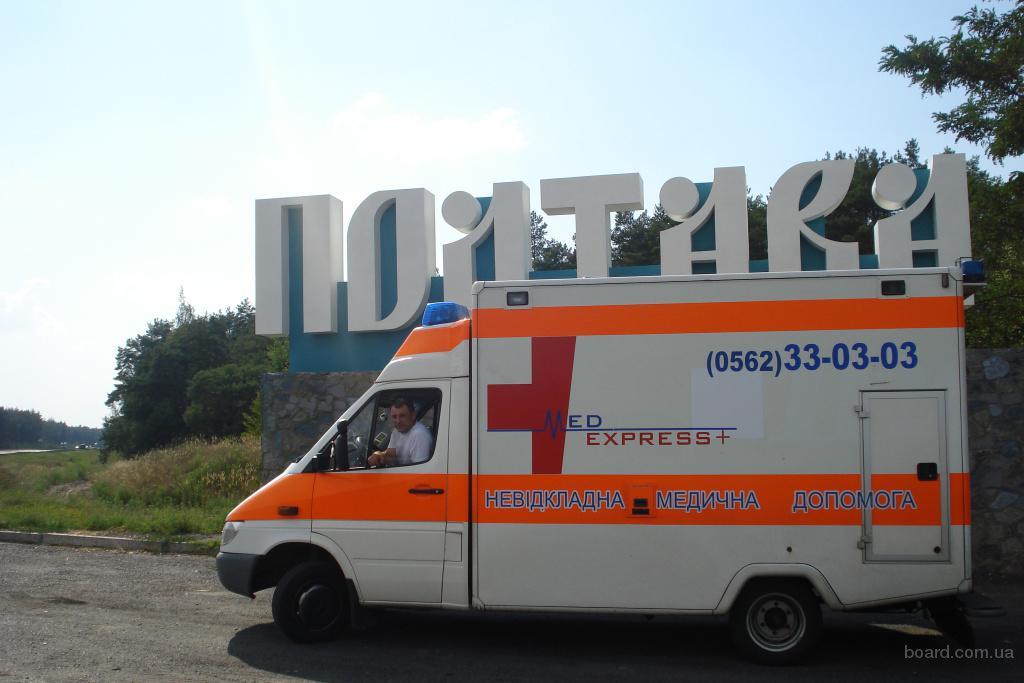 Перевезти лежачего больного на МРТ, на томограф в Днепропетровске.
