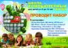 Компьютерные курсы для детей от 9 до 14 лет на пос. Котовского