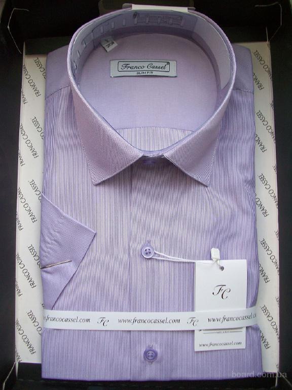 Новая классическая и приталенная рубашка