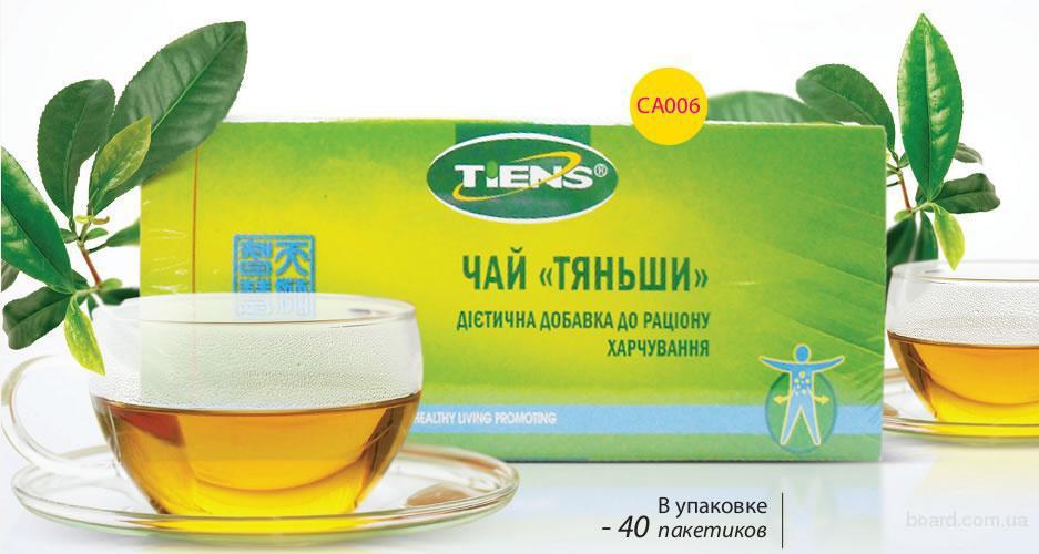 купить чай тяньши для похудения