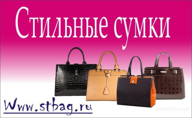 Заказать Одежду Через Интернет Недорого Беларусь