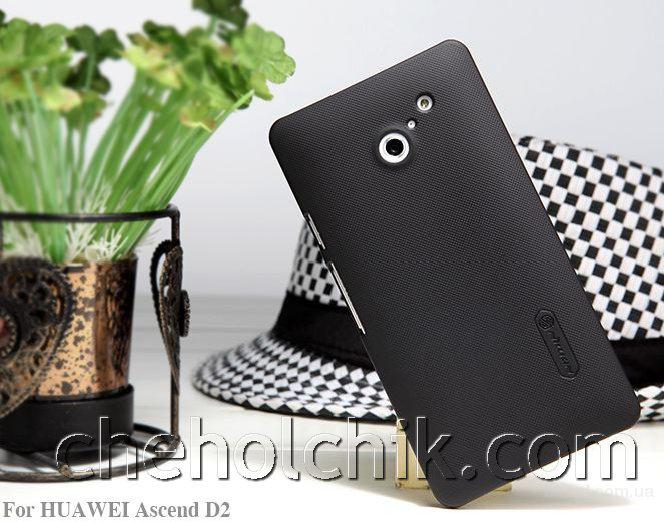 Чехол для Huawei Ascend D2 ( 150 грн. )