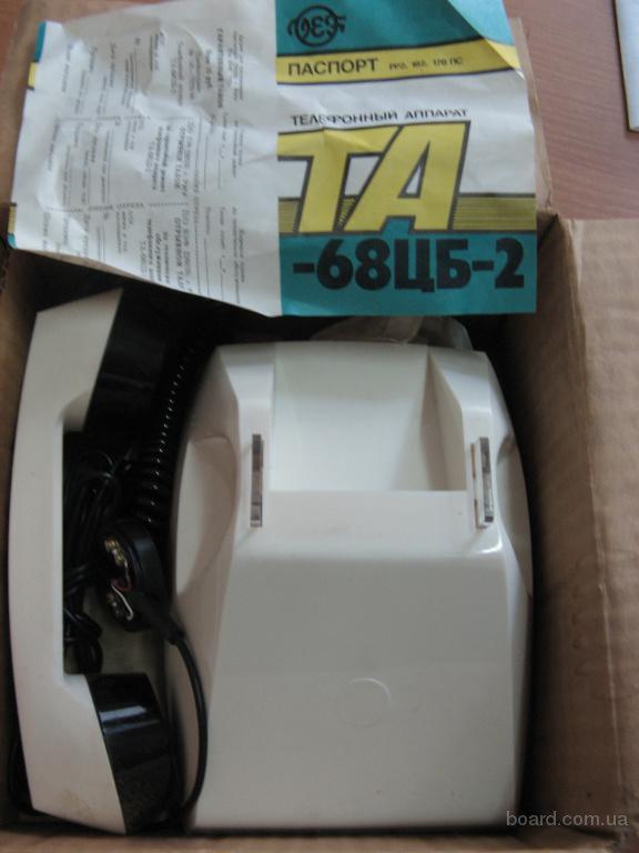 продам телефонный аппарат ТА-68ЦБ-2. продам) .
