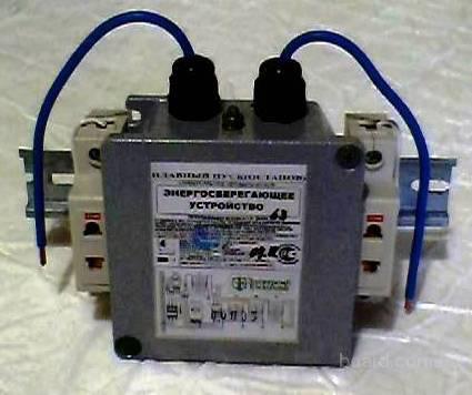 6 000. продам.  МИМ400А - энергосберегающее устройство минимизации мощности универсальное автоматическое. грн.