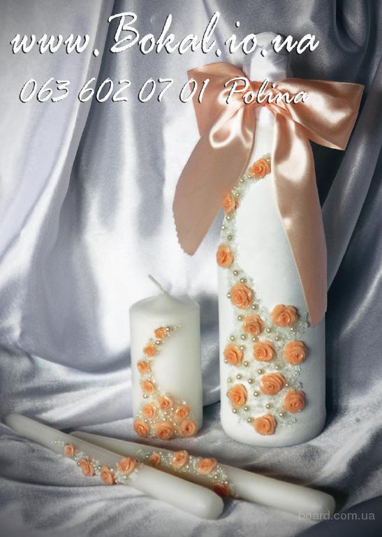 Свадебная арка, арка на свадьбу, прокат арки, свадебные аксессуары