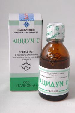 Ацидум-С