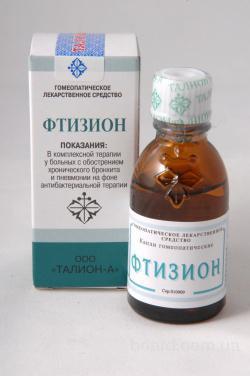 Фтизион    Лечение бронхитов и туберкулеза