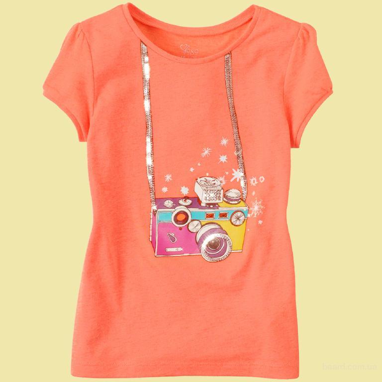 Стильная одежда купить онлайн