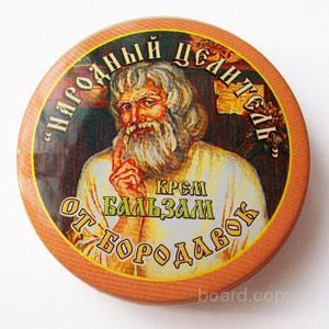 Крем-бальзам  От Бородавок