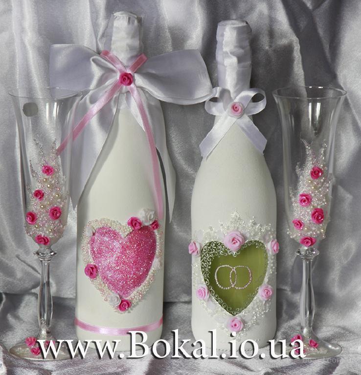 Свадебная бутылка, шампанское на свадьбу Киев
