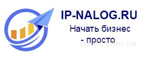 Описание, расшифровка кода ОКПО для бизнеса в России на сайте IP-nalog