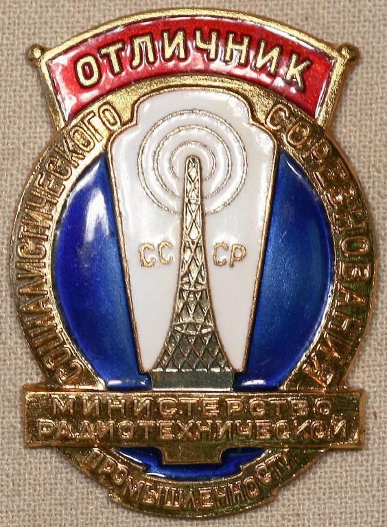 Знаки, жетоны, ордена, медали, наградные документы.