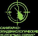 Пест контроль и другие санитарно-эпидемиологические услуги на рынке Украины