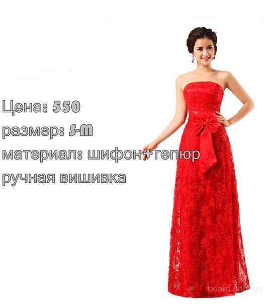 Платья Victoria Beckham Купить В