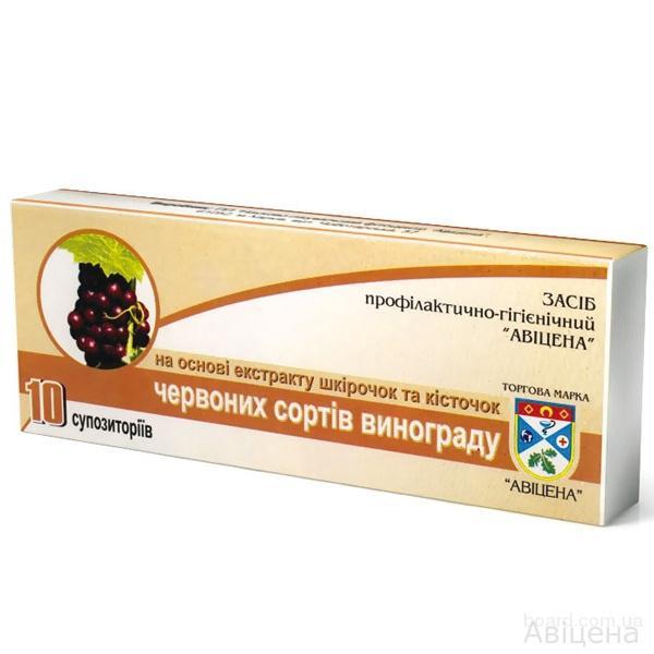 Свечи Авиценна Экстракт кожуры и косточек красных сортов винограда