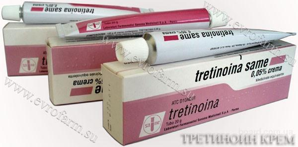Третиноин® крем