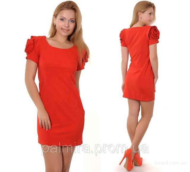 Стильная Недорогая Женская Одежда