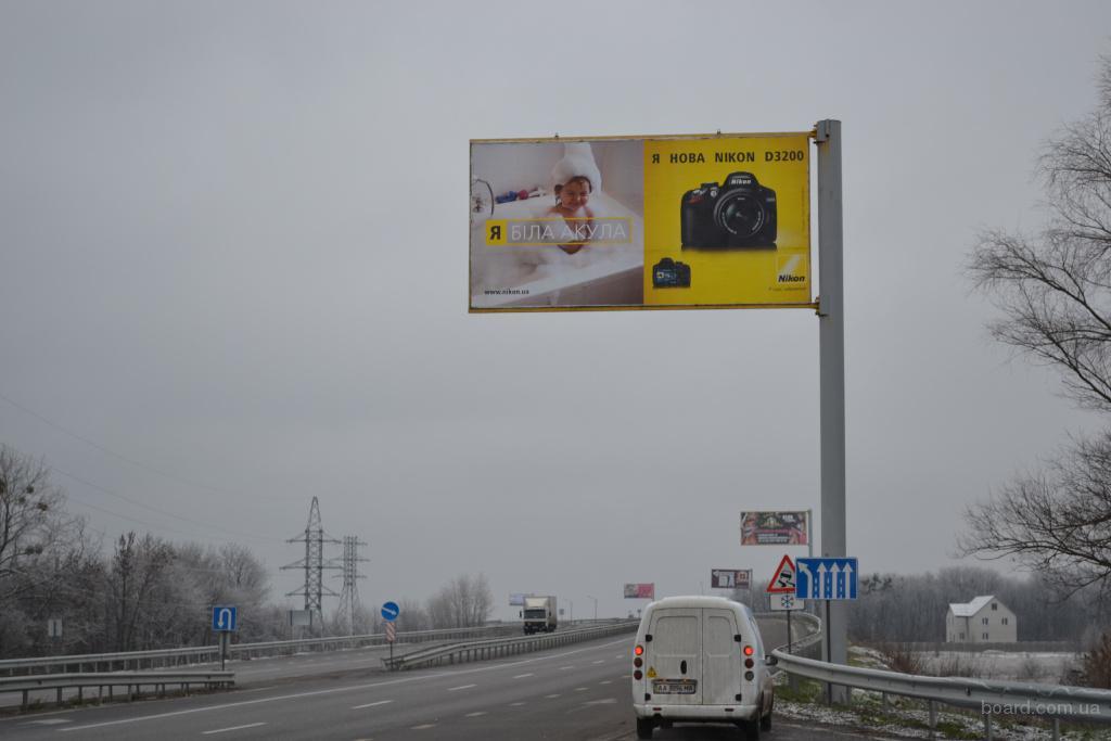 объявления в знакомства в харьковской области