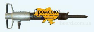 Бетонолом ручной пневматический ИП-4607, ИП-4609, ИП-4612. Пика, пружина к бетонолому.