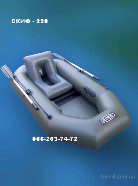 Купить Лодку Дешево