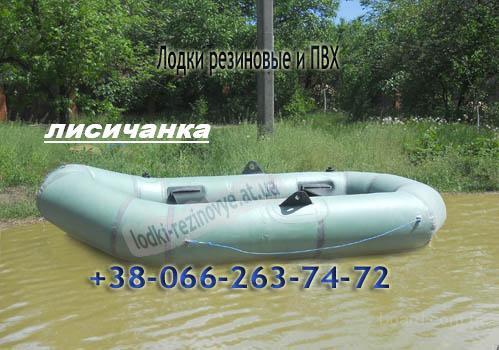 купить бу резиновую лодку на олх