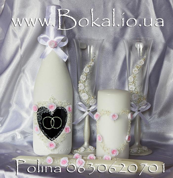 Свадебные аксессуары, шампанское на свадьбу, фото на бутылку, бокалы