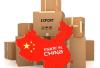 Обувь и одежда оптом на заказ ( Китай)