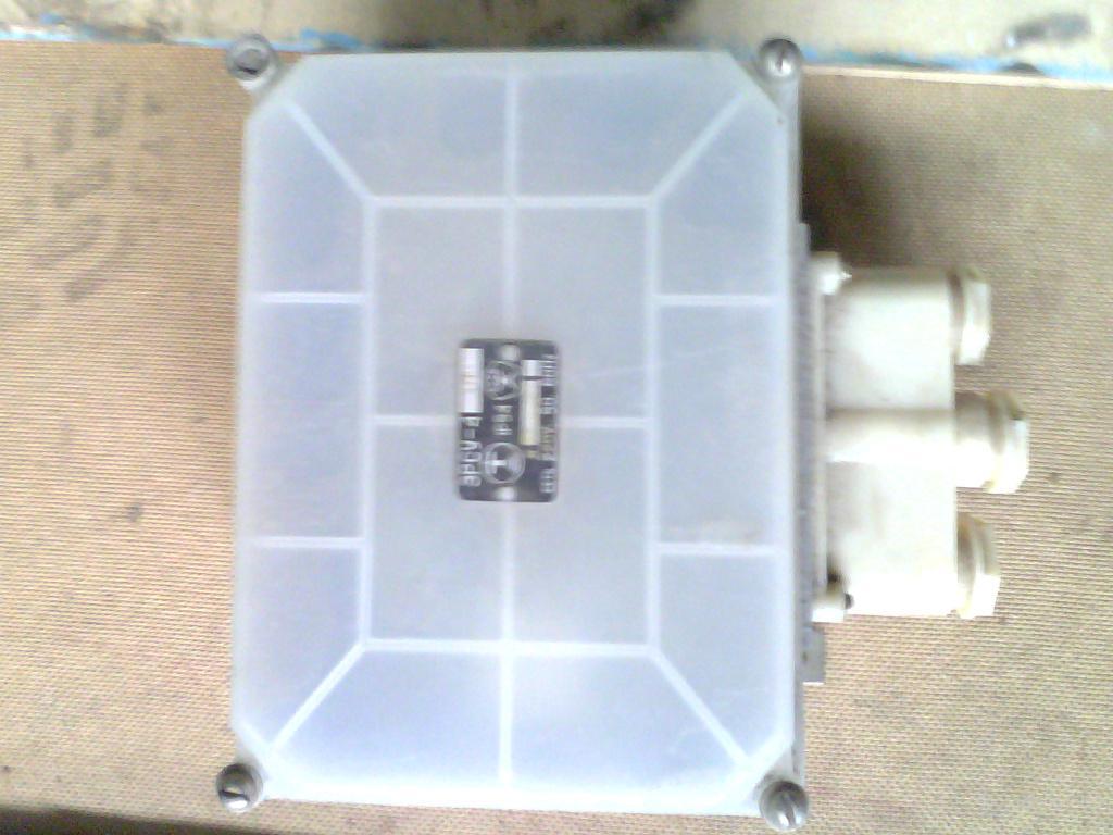 Регулятор сигнализатор уровня ЭРСУ-4