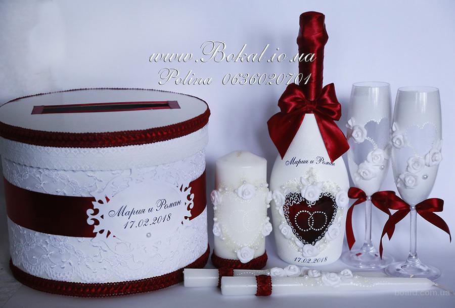 свадебные бокалы, шампанское на свадьбу, свадебное шампанское в киеве, свадебные наборы