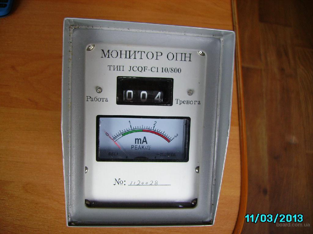 регистраторы срабатывания JCQF-C1 10/800 и РС-1М-2УХЛ1