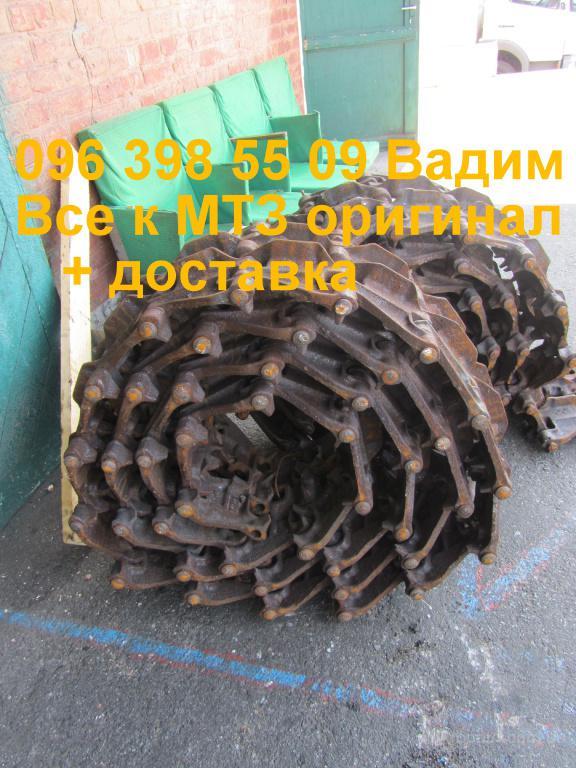 Запчасти к трактору МТЗ купить в Минске. Каталог запчастей.