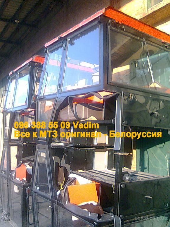 Малая кабина МТЗ - купить по лучшей цене в Нижнем.