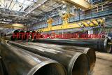 Труба 530х12 цена стальная ГОСТ 10704-91