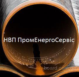 Труба 630х12 цена стальная ГОСТ 10706-76
