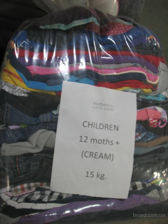 Купить оптом одежду секонд хенд