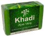 Натуральное индийское мыло Khadi
