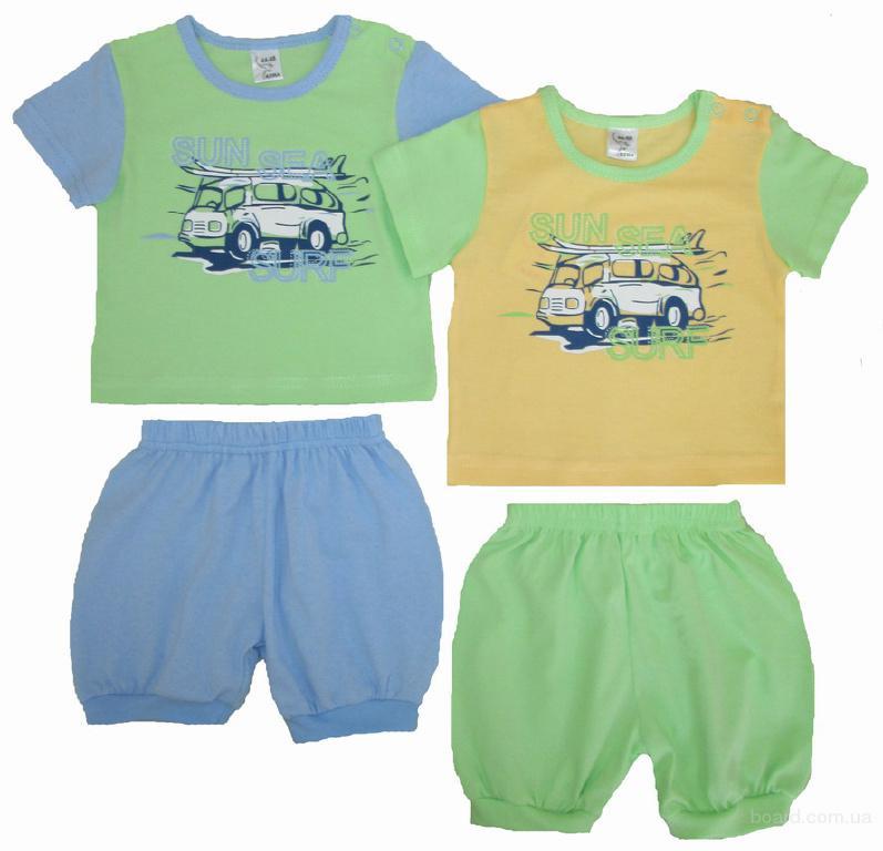 Одежда детская от производителя