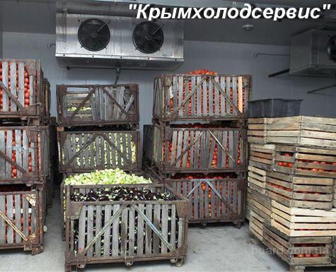 Овощехранилища,фруктохранилища,камеры охлаждения овощей и фруктов. Увлажнители воздуха,воздухоохладители,агрегаты.