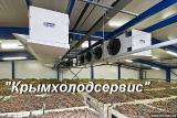Холодильные установки для хранения овощей и фруктов.Воздухоохладители,увлажнители.Доставка,установка,гарантия.