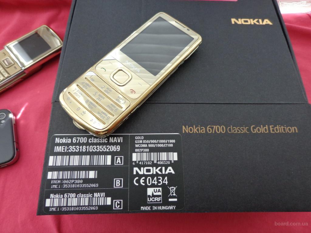 Nokia 6700 Gold Edition Original Новая! Официальная! с Гарантией!