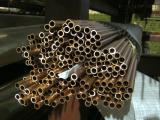 Трубы МНЖ5-1 ф14,22,25,28,32,38,45,90,105,130