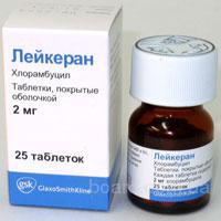 Лейкеран (Leukeran) (Chlorambucil) 2мг, 25 табл.