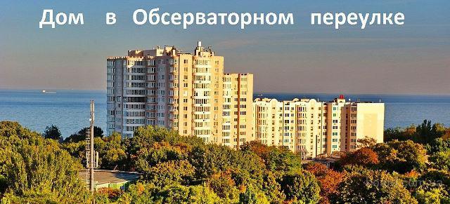 Сдам 2-х комнатную квартиру в районе парка Шевченко